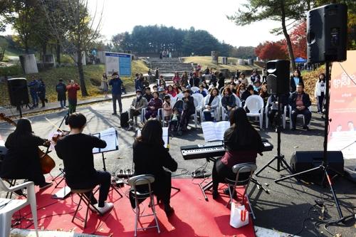 [대전충남소식] 독립기념관, 매주 토요일 클래식·버스킹 공연