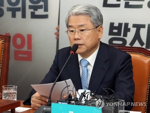 """바른미래 """"김경수 떳떳하다면 즉각 특검해야"""""""