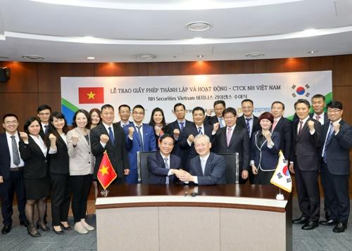 [게시판] NH투자증권, 베트남 법인 라이선스 수여식