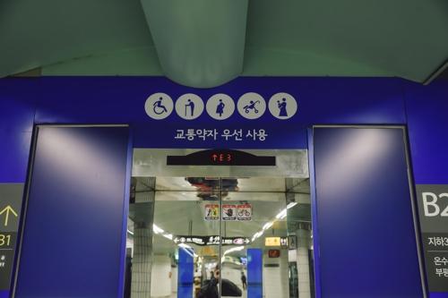 서울 5호선 군자역 엘리베이터, 노약자 눈에 잘 띄게 개선