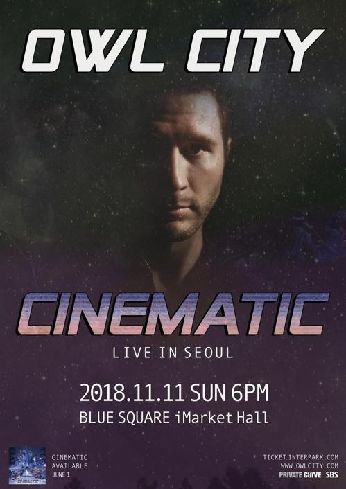 일렉트로팝 뮤지션 아울시티 11월 한국온다