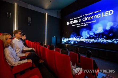 삼성 '시네마LED', 영화 본고장 美로스앤젤레스 진출