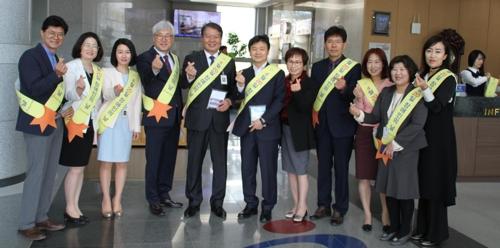 [대전충남소식] 충남교육청 제38회 장애인의 날 행사 다채