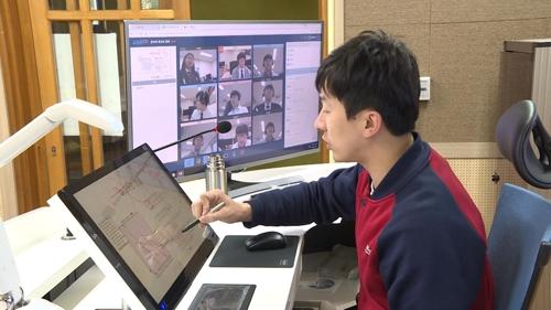 충남교육청, 쌍방향 온라인 교육과정 '미래로스쿨' 전국 첫 개설