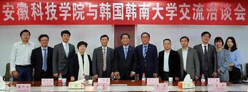 한남대, 중국 자매대학과 공동연구실·국제협력실 설립 추진