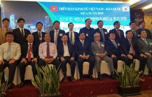 한국-베트남 경제협력·투자 활성화 포럼 성황