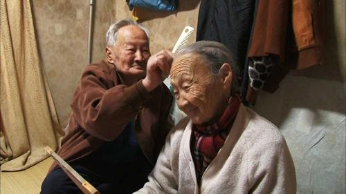 영화가 된 78년 해로 하동 노부부 보금자리 단장