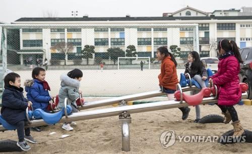 경남 학교 체육관·운동장 싸게 이용한다…조례 개정