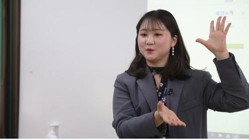 직업방송, 취업에 성공한 청춘 'JOB스타그램 꿈꾸고' 방영