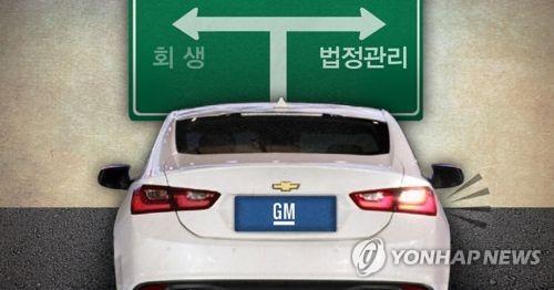 한국GM, 법정관리 결정 23일로 미뤄…후속교섭 '분수령'
