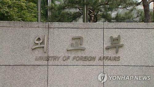 """외교부, 日아베 야스쿠니 공물봉납에 """"깊은 우려와 유감"""""""