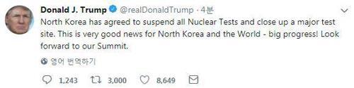 """北 핵실험장 폐기에 美·日·中·러·EU 환영…트럼프 """"큰 진전""""(종합2보.."""
