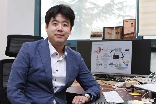 KAIST 교수 참여 연구팀에 국제기구 연구비 11억 지원