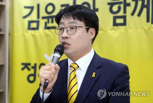 정의당 대전시장 후보에 김윤기 시당위원장 선출