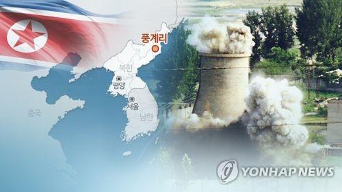 """""""핵실험 중단 북한, 이제 경제로 기어를 바꿨다"""""""