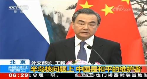"""왕이 중국 국무위원 """"한반도, 영구적 평화의 길로 나아가야"""""""