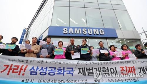 '노동자에게 노조 할 권리를'…세계노동절 전북조직위 출범