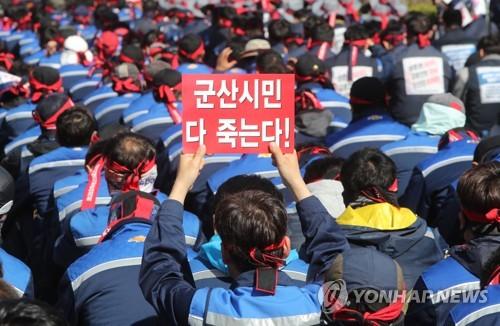 """송하진 전북지사 """"정부, GM 군산공장 재가동 방안 마련하라"""""""