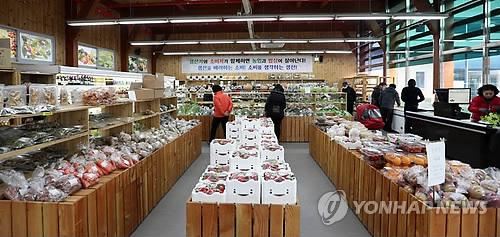 서울 어린이집·아동센터 급식에 전북 농산물 공급