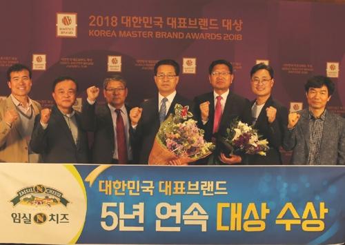 임실N치즈 5년 연속 대한민국 대표브랜드 대상 수상