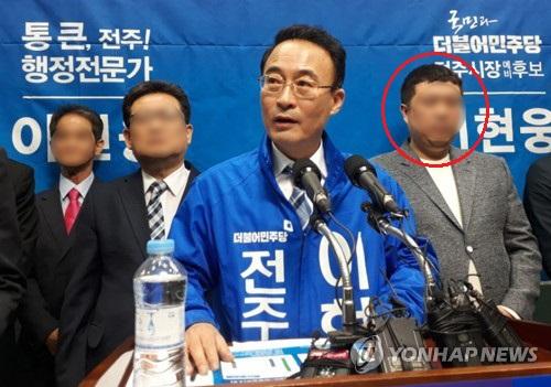 김승수 전주시장 후보 비방 대자보, 이현웅 후보 측 연루 의혹