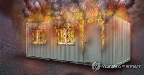 익산 한 컨테이너에서 '방화 추정' 불…1명 사망