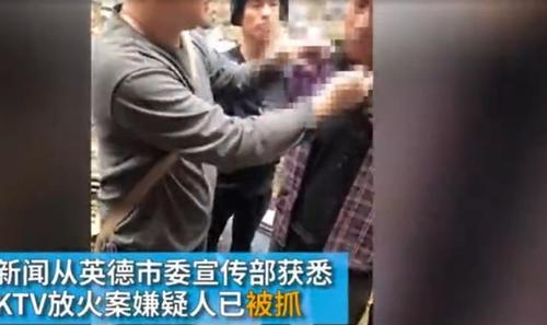 중국 광둥성 술집서 방화추정 화재로 18명 사망(종합)