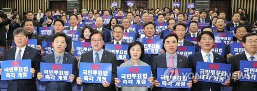 민주 긴급의총 개최…개헌 후속대책 논의