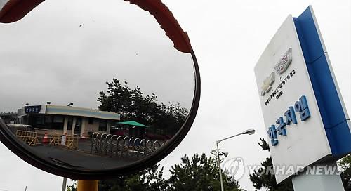 GM 군산공장  퇴직보다 전환배치 요구 '우세' 분위기