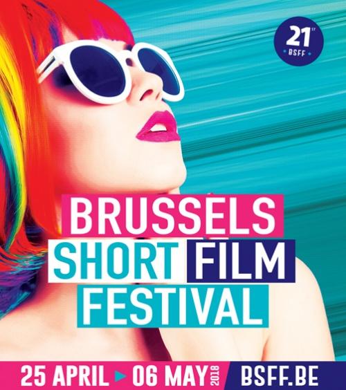 브뤼셀 단편영화제 개막…한국 단편영화 17편 소개