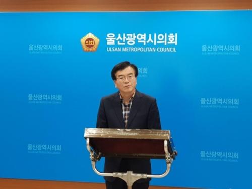 0.3%차 공천탈락에 '여론조사 열람' 가처분 신청