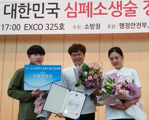 [울산소식] 전국 일반인 심폐소생술 대회서 울산팀 '금상'