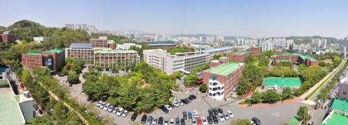울산과학대 '창업보육센터 리모델링'…창업 안정지원