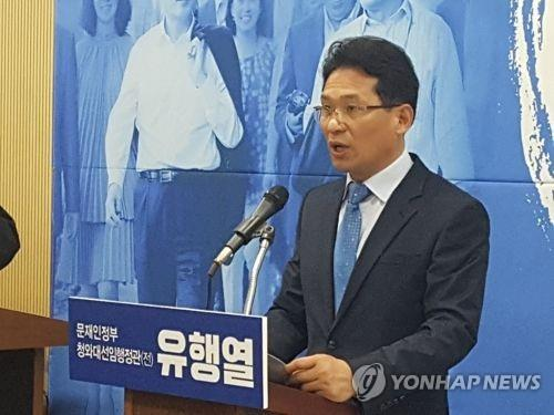 미투 논란 유행렬 청주시장 후보 사퇴…민주당 경선 본격화