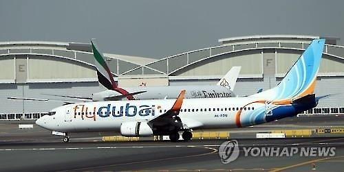 Se cree que no había surcoreanos a bordo del avión siniestrado en Rusia