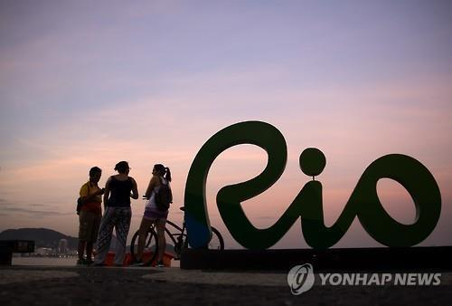 Río de Janeiro celebra los hitos atléticos con música brasileña al término de los juegos