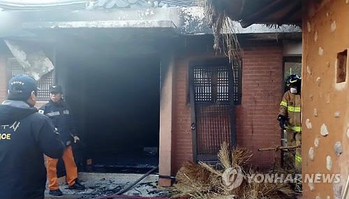 Posible incendio intencionado en la casa de nacimiento del antiguo presidente Park