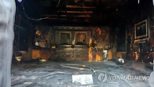 (2ª AMPLIACIÓN)- Posible incendio intencionado en la casa de nacimiento del antiguo presidente Park