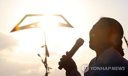 Se cumplen 1.000 días desde el naufragio del ferri Sewol