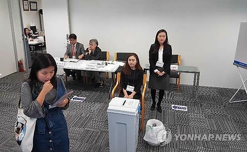 (AMPLIACIÓN)- Se inicia hoy la votación de los surcoreanos en el extranjero para las elecciones presidenciales