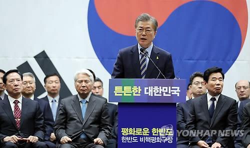 El Partido de Libertad Surcoreana pedirá una investigación sobre Moon Jae-in por su coche de alquiler