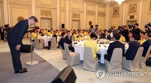 Moon admite el fallo del Gobierno por el hundimiento del ferri Sewol y promete llegar al fondo de la verdad