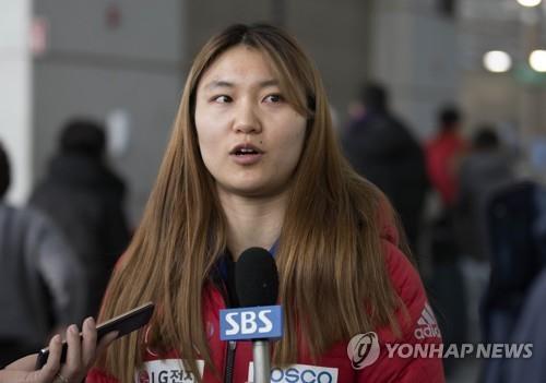 La piloto de 'skeleton' surcoreana Jeong Sophia aspira a un sorprendente final en la categoría femen..