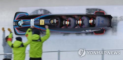 FIBT: Se están llevando a cabo diálogos para un equipo intercoreano de 'bobsleigh'