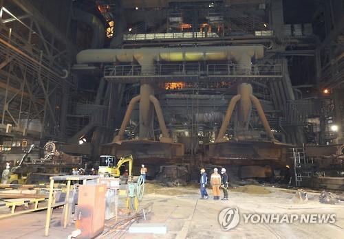 Una fuga de gas tóxico mata a 4 trabajadores en una planta siderúrgica de POSCO