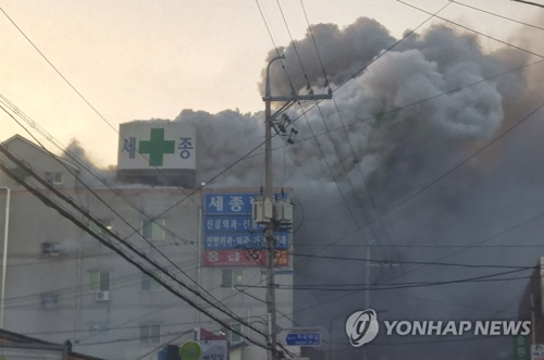 (3ª AMPLIACIÓN)- Un incendio en un hospital de Miryang deja varios muertos