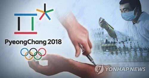 Se realiza un número histórico de pruebas antidopaje en los JJ. OO. de PyeongChang
