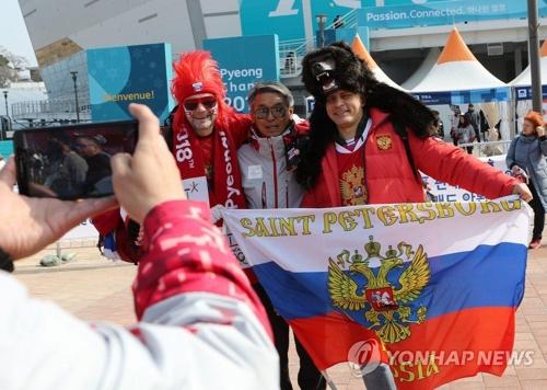 El número de visitantes extranjeros disminuye en febrero pese a los JJ. OO. de PyeongChang