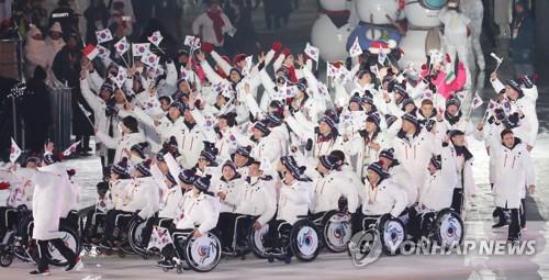 Corea del Sur no alcanza su objetivo de medallas pero proporciona un montón de emoción en los JJ. PP.