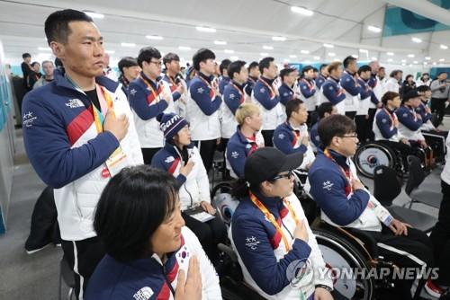 La delegación surcoreana para los JJ. PP. de PyeongChang se disuelve con aprecio